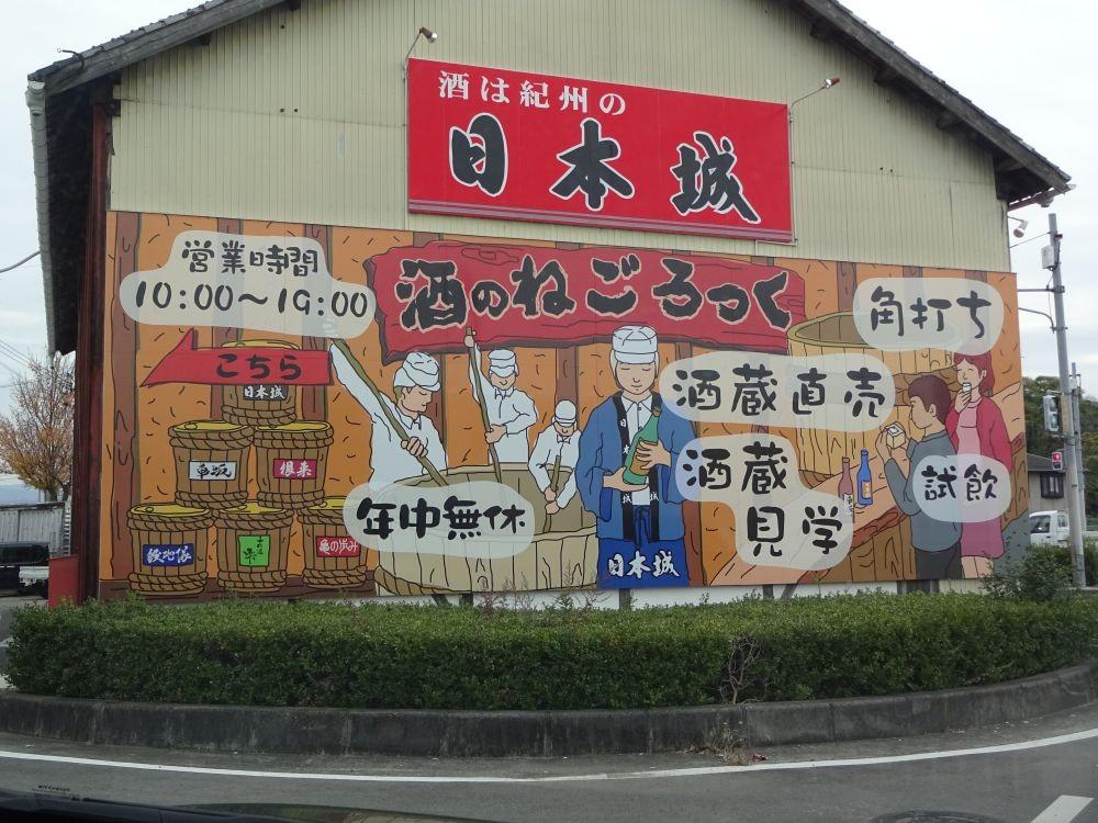 ねごろっく151206 (7)