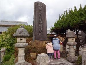 七草粥160110 (5)